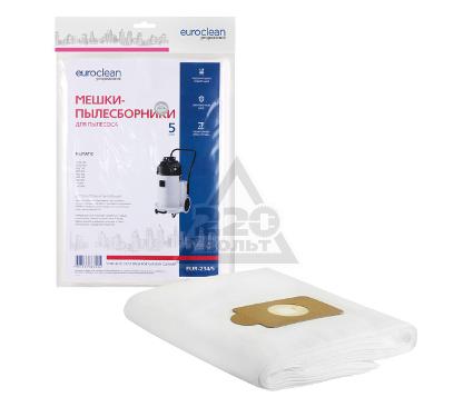 Мешок EURO Clean EUR-234/5