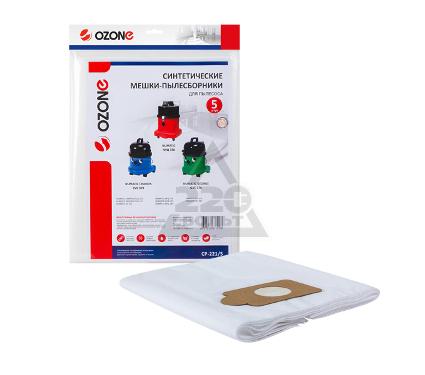 Мешок OZONE CP-221