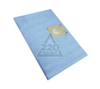 Мешок OZONE XT-306