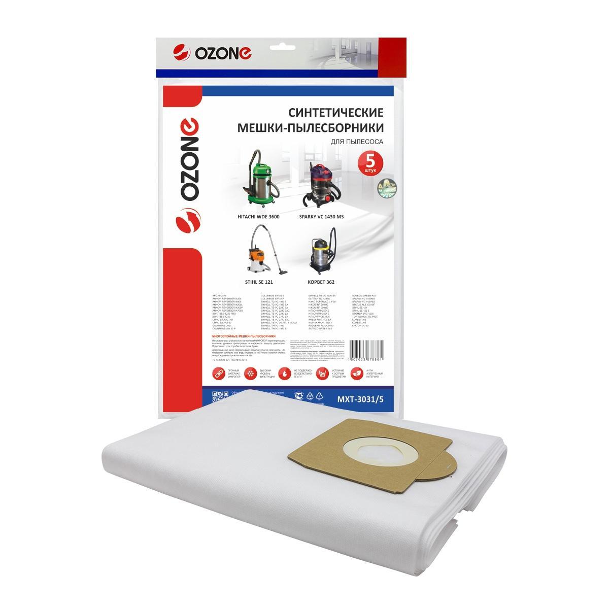 Мешок Ozone Mxt-3031/5 ozone mxt 3031 5