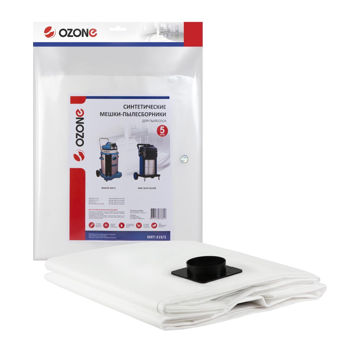 Мешок Ozone Mxt-319/5 ozone mxt 3031 5