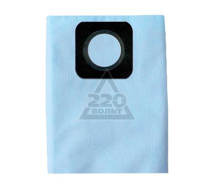 Мешок OZONE XT-521R