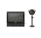 Комплект видеонаблюдения FORT AUTOMATICS S701