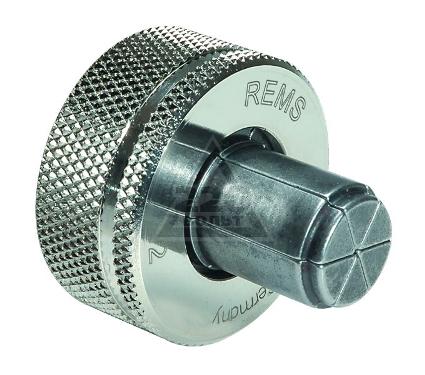 Головка REMS 150250