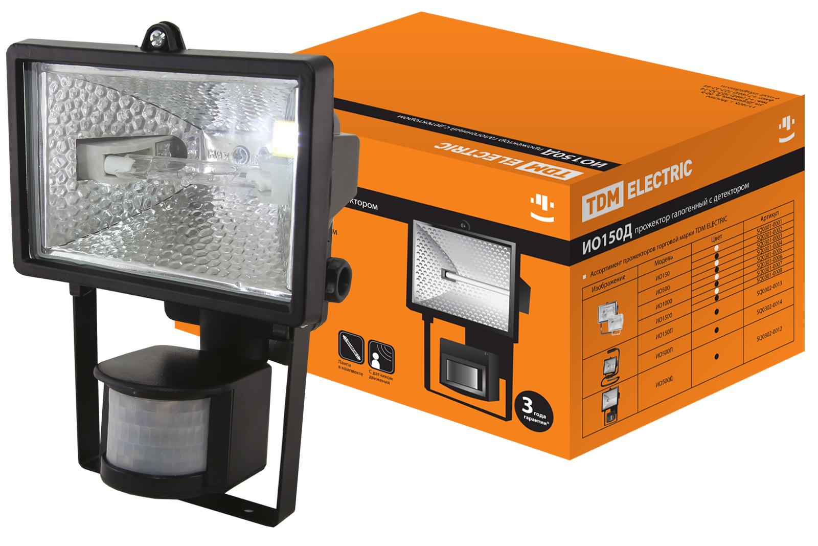 Прожектор Tdm Sq0302-0011