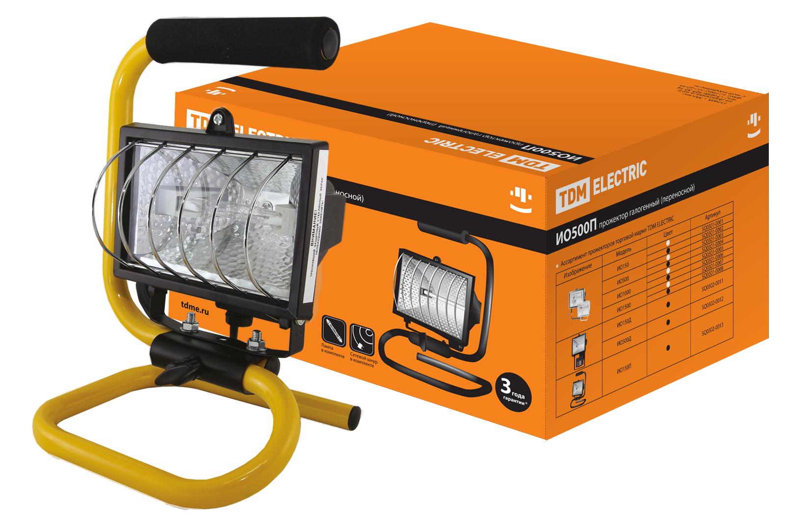 Прожектор Tdm Sq0302-0014