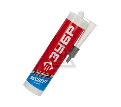 Герметик битумный ЗУБР 41241