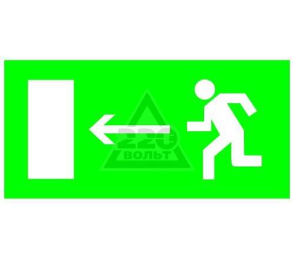 Знак ТДМ направление к эвакуационному выходу налево
