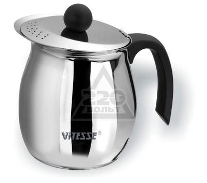 Чайник заварочный VITESSE VS-1281