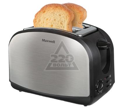 Купить Тостер MAXWELL MW-1502(ST), тостеры