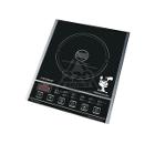 Плита индукционная ENDEVER IP-14