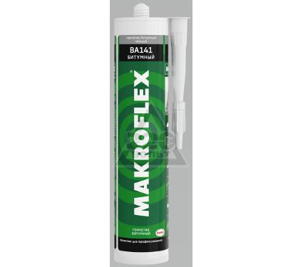 Купить Герметик битумный MAKROFLEX BA141, герметики
