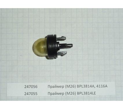Купить Праймер (M26) BPL3814A, 4116A, купить цена 4116A