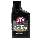 Средство STP 66255