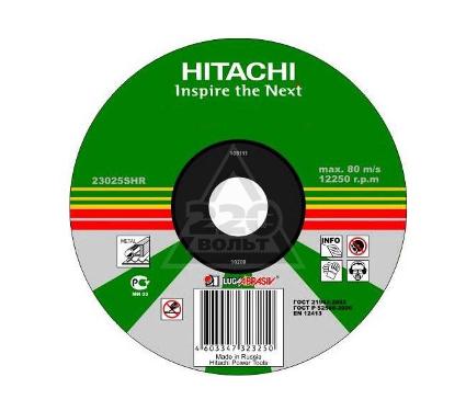 Круг зачистной HITACHI 150 Х 6 Х 22  14А