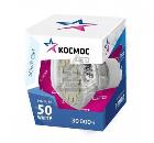 Лампа светодиодная КОСМОС LED JCDR 5Вт 220В GU5.3 3000К