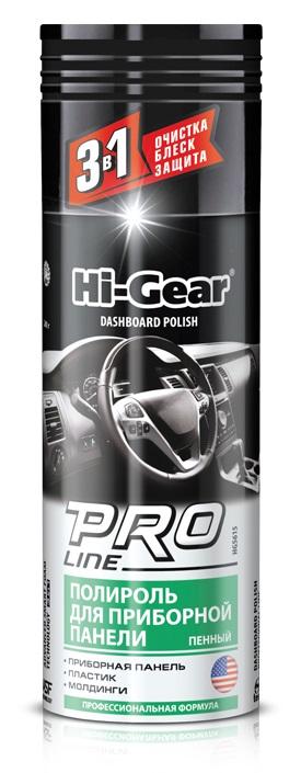 Полироль Hi gear Hg5615