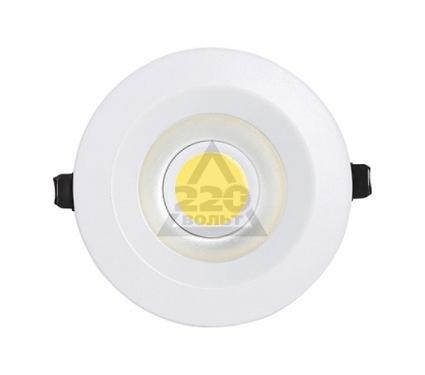 Светильник HOROZ ELECTRIC HL695L