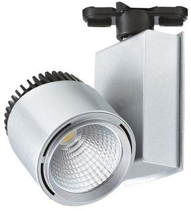 Светильник Horoz electric Hl828lsil