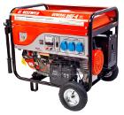 Бензиновый генератор BESTWELD GENERAL 5GF-4