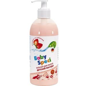 Бальзам Babyspeci 390414