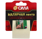 Лента малярная СИЛА TMA72-01