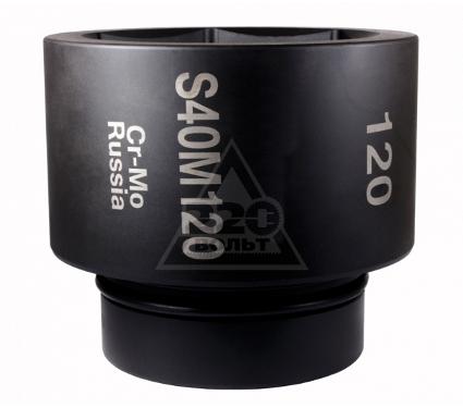 Головка PNG S40M125