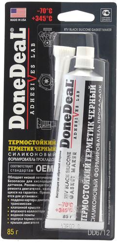Формирователь прокладок Done deal Dd6712