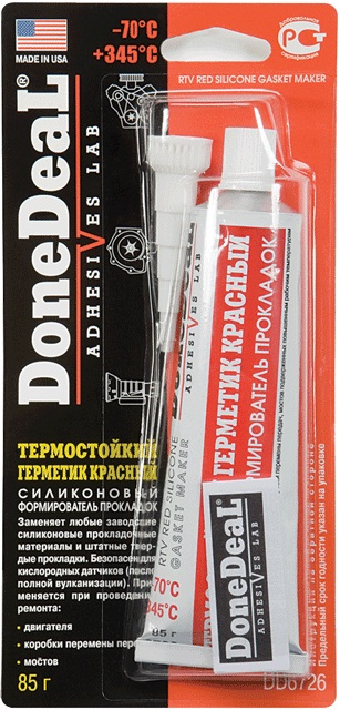 Формирователь прокладок Done deal Dd6726
