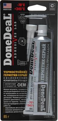 Формирователь прокладок Done deal Dd6733