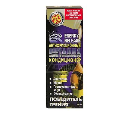 Кондиционер ENERGY RELEASE ER5P001RU