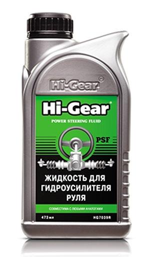 Жидкость Hi gear Hg7039r