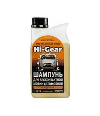 Автошампунь Hi gear Hg8002n
