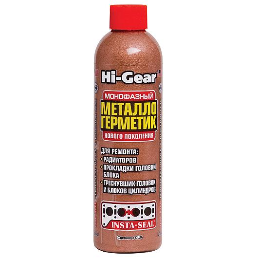 Герметик Hi gear Hg9048