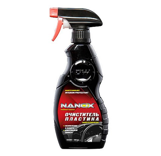 Очиститель Nanox Nx5264