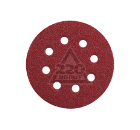 Круг фибровый METABO 631229000
