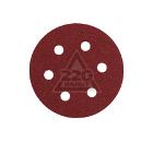 Круг фибровый METABO 624048000