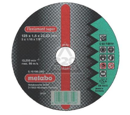 Круг отрезной METABO 616222000