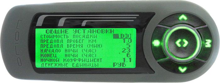 Таксометр ОРИОН Tx-01
