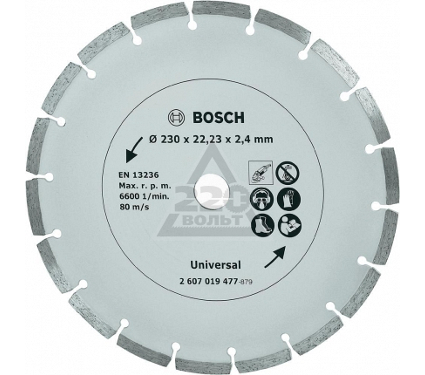 Круг алмазный BOSCH 2607019477