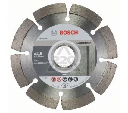 Круг алмазный BOSCH 2608603239