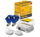 Система контроля протечки воды NEPTUN IWS Bugatti Base 3/4