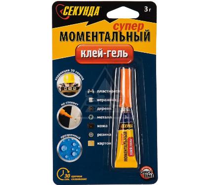 Клей СЕКУНДА 801005