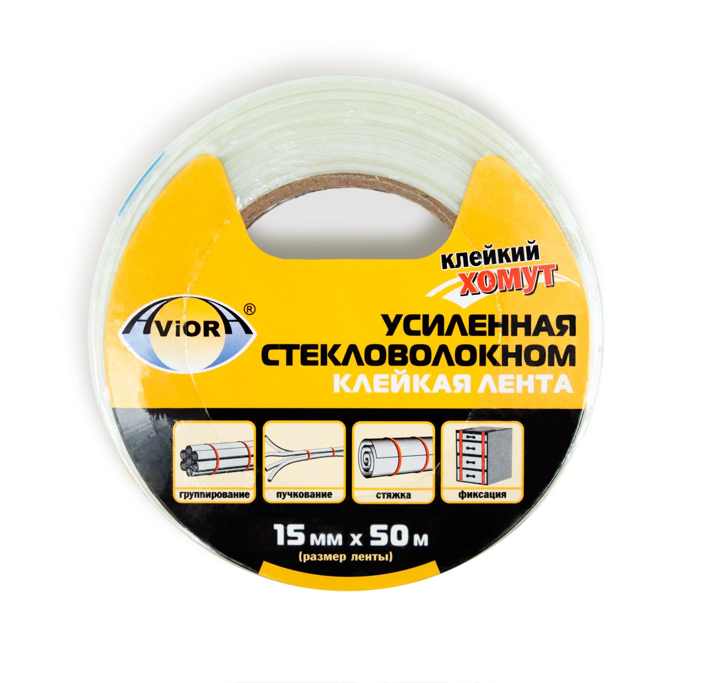 Лента стеклотканевая Aviora 810020
