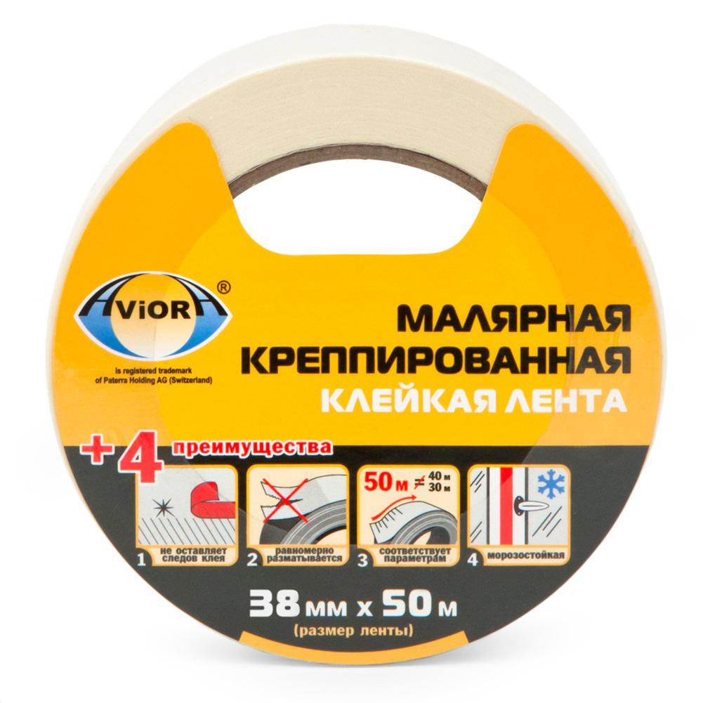 Лента малярная Aviora 813004