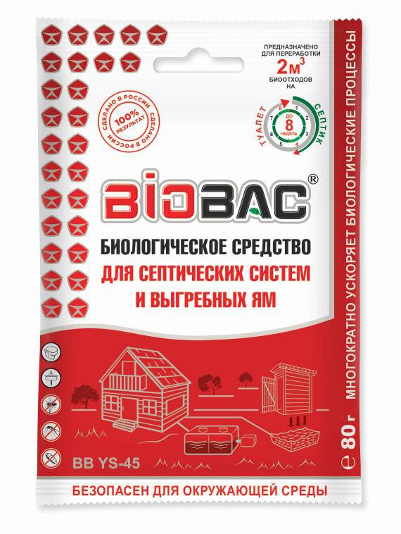 Биоактиватор, бактерии для септиков БИОБАК Bb-ys45
