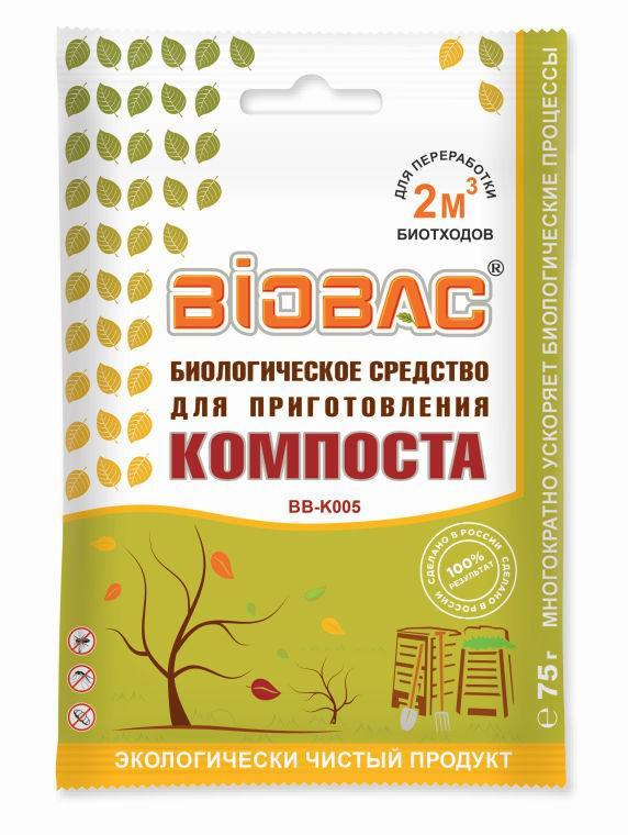 Средство БИОБАК Bb-k005