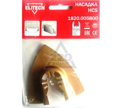 Насадка ELITECH 1820.005800