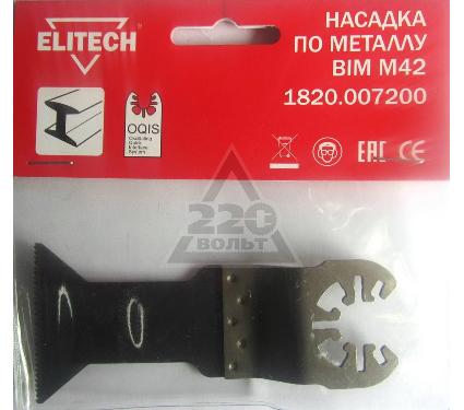 Насадка ELITECH 1820.007200