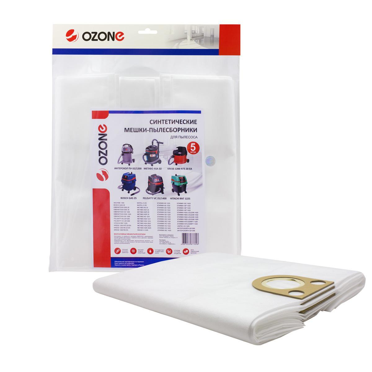 Мешок Ozone Mxt-3081/5 pro ozone mxt 3031 5